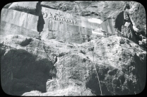 Bisitun Monument, Iran, at the time of George Cameron's visit and squeeze making, 1948