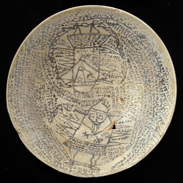 Interior view of buff colored bowl with pseudo script and two human-like figures.